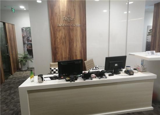 恒基名人商业大厦共享办公_联合办公_商务中心