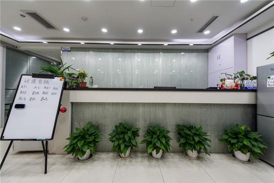 石油天然气大厦共享办公_联合办公_商务中心