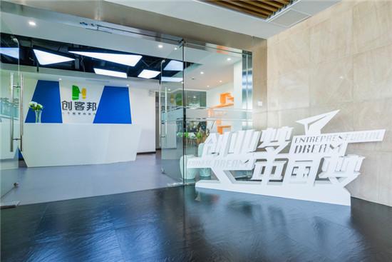 申能国际大厦共享办公_联合办公_商务中心