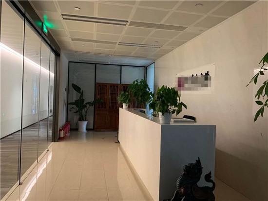 中国人寿金融中心288平写字楼看江景