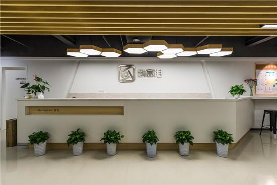 统一企业广场共享办公_联合办公_商务中心