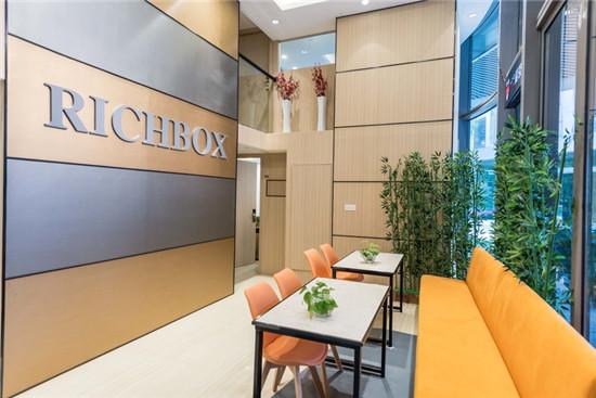 虹桥协信中心richbox共享办公_联合办公_商务中心