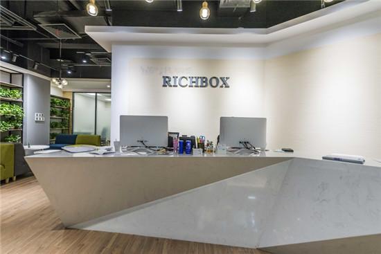 冠捷大厦richbox共享办公_联合办公_商务中心