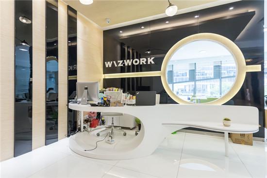 虹桥万科中心wizwork共享办公_联合办公_商务中心