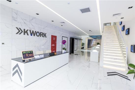 709多媒体园区共享办公_联合办公_商务中心