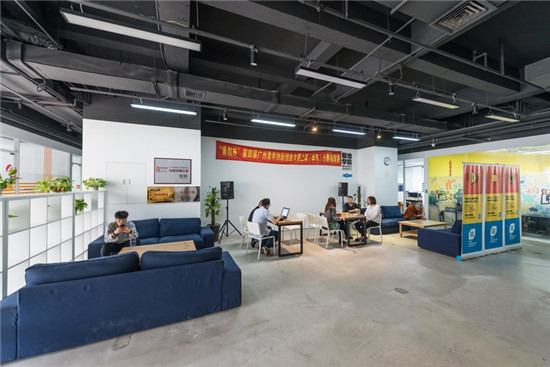 清水湾大厦共享办公-联合办公-商务中心