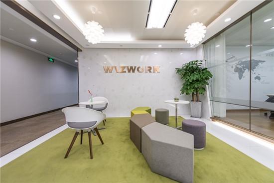 上海月星环球港wizwork中心