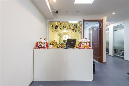 英雄大厦共享办公_联合办公_商务中心