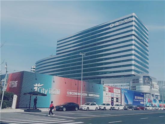 森兰美奂大厦