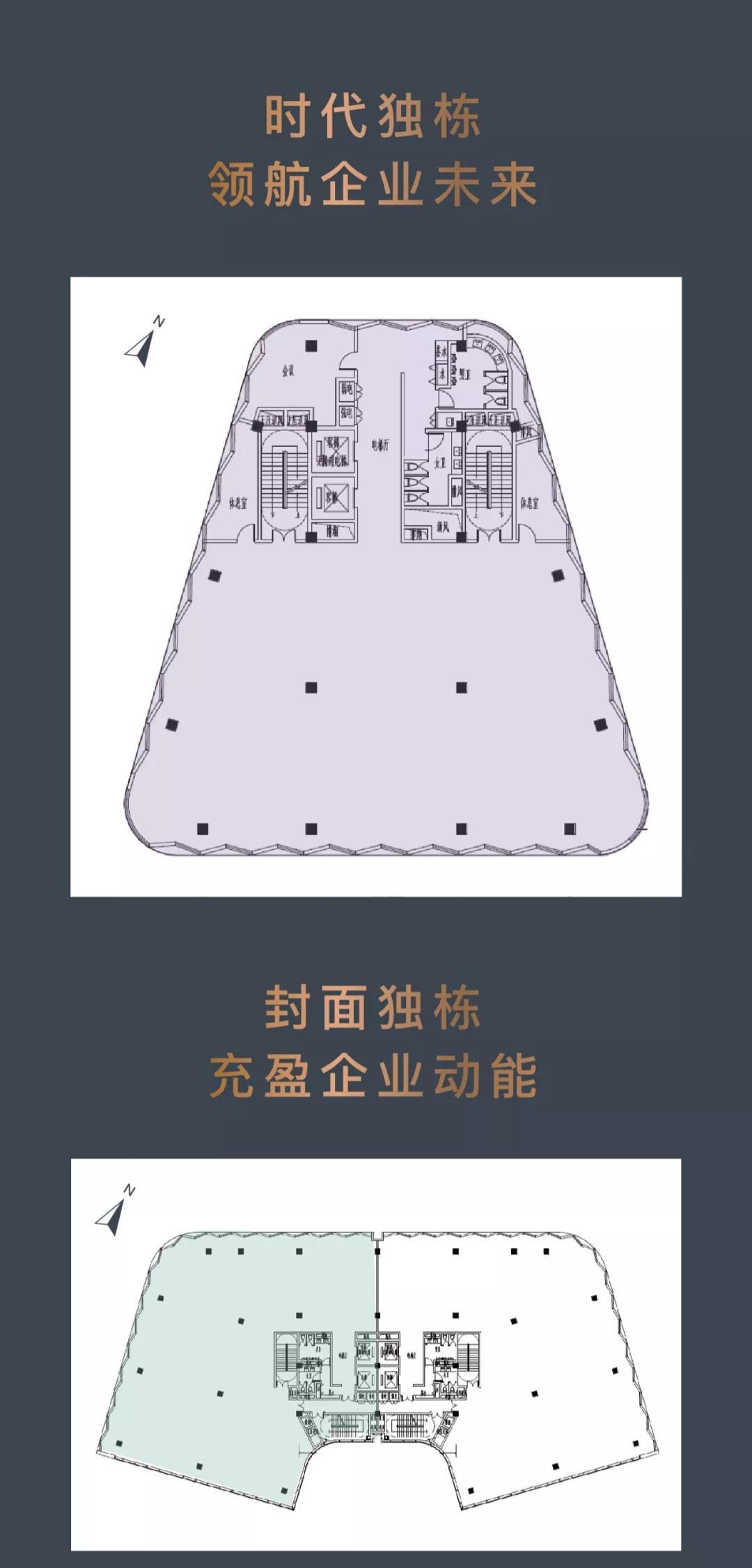 大虹桥BU中心出租/租赁/租金
