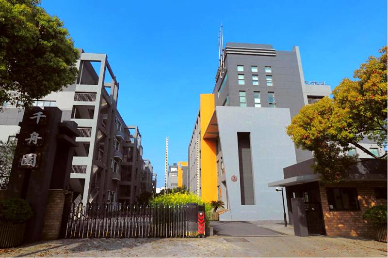 千舟园写字楼租赁中心