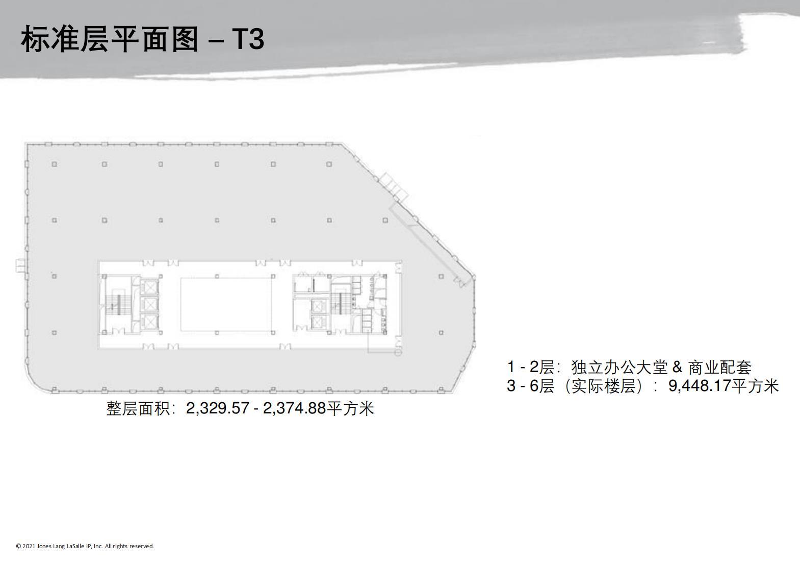 光大安石虹桥中心写字楼出租租赁中心